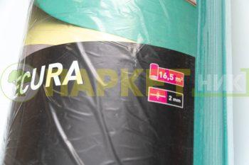 Подложка ARBITON SECURA 2мм рулон 16.5м²